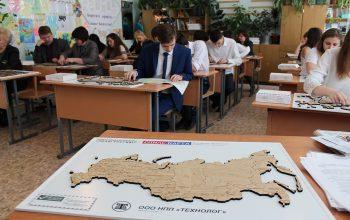 Дарим спилс-карты школе