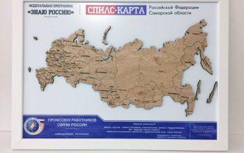 Спилс-карта Российской Федерации