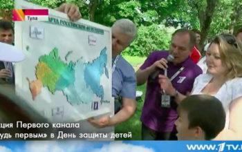 Спилс-карта